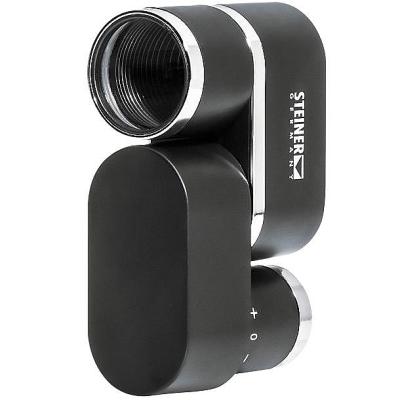 Минископ Steiner Miniscope 8x22 (23110)