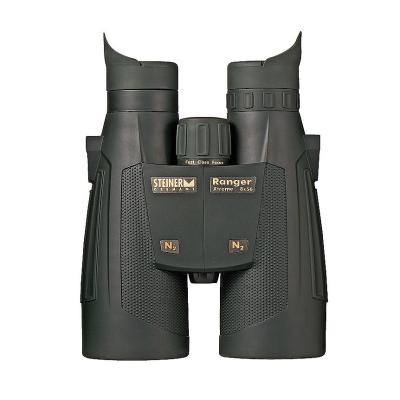 Бинокль Steiner Ranger Xtreme 8x56 (для охоты) (21045)
