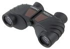 Бинокль Steiner Safari UltraSharp 10x25 (для путешествий ) (23330)